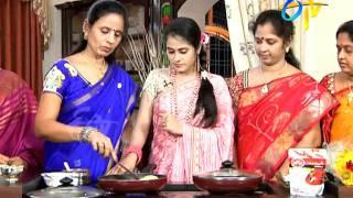 Bachali Malai Curry..