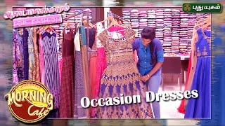 Womens Occasion Dresses For Fashion 19-04-2017  PuthuYugam TV Show