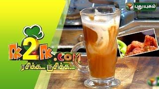 """K2K.com Rasikka Rusikka 03-09-2015 """"Ulundhan Koozh & Chicken Manchurian"""" –  PuthuYugam TV Show"""