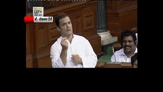 Rahul Gandhi FULL SPEECH during no confidence motion in Lok Sabha - ABPNEWSTV