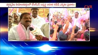 ప్రజలు పట్టం కడుతారు : Face To Face With Wardhannapet TRS MLA Candidate Aroori Ramesh | CVR New - CVRNEWSOFFICIAL