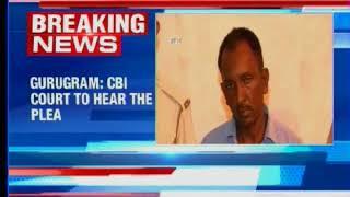 Gurugram: Ryan school's bus conductor Ashok's bail plea hearing today - NEWSXLIVE