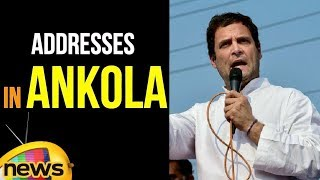 Rahul Gandhi Addresses A Gathering In Ankola | Karnataka Election 2018 | Mango News - MANGONEWS