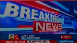 Patiala House Court adjourns National Hearld case; adjourned till April 21 - NEWSXLIVE