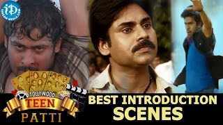 Tollywood Best Introduction Scenes    Tollywood Teen Patti    Vol 1 - IDREAMMOVIES
