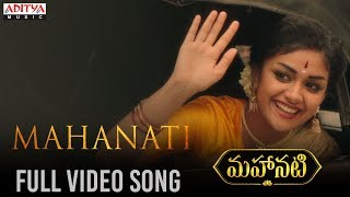 Mahanati Title Full Video Song | Mahanati Video Songs | Keerthy Suresh | Dulquer Salmaan - ADITYAMUSIC