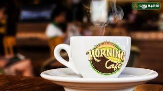 Morning Cafe – Breakfast Show for Women 09-05-2017  PuthuYugam TV Show