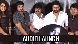 Maaya Mall Movie Audio Launch Video | Dileep | Isha | Soniya | Diksha Panth | TFPC - TFPC
