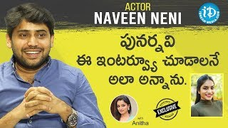 Actor Naveen Neni Exclusive Interview | Talking Movies with iDream | Anitha | iDream Movies - IDREAMMOVIES
