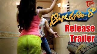 Aatadukundam Raa Release Trailer || Sushanth || Sonam Bajwa || 01 - TELUGUONE