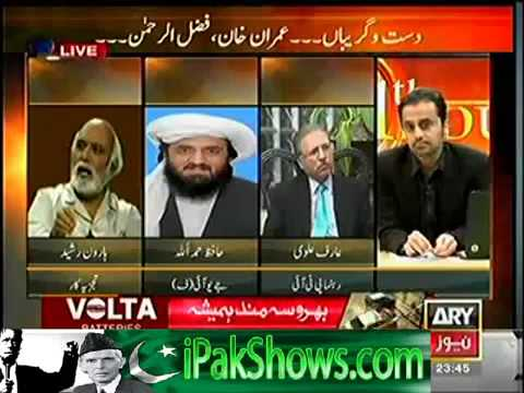 Haroon Rasheed Slapping Maulana Fazal ur Rehman's Mad Dog for Threatening his Life 2