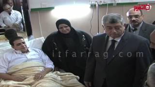 زيارة وزير الداخلية للمصابين في حادث السلام