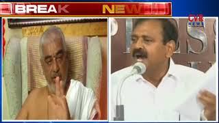 YCP Leader Bhumana Karunakar Reddy Talks to Media over TTD Issue | CVR News - CVRNEWSOFFICIAL