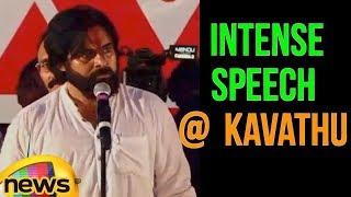 Pawan Kalyan's Intense Speech | Janasena Kavathu | Dowleswaram Barrage | MangoNews - MANGONEWS