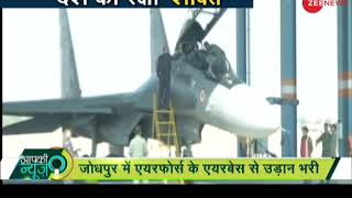 Nirmala Sitharaman becomes first woman Defence Minister to fly in a Sukhoi-30 MKI; Special Report - ZEENEWS