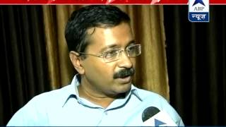 LG working under the directions of BJP : Kejriwal to ABP News - ABPNEWSTV