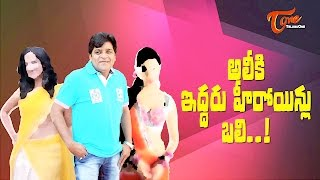 Ali Double Meaning Comments on Heroines - TELUGUONE