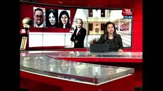 Singapore, New York और Belgium में Nirav Modi की तलाश - AAJTAKTV
