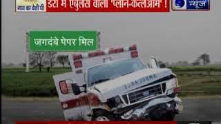 राम रहीम की खौफनाक साज़िश का खुलासा डेरा में एंबुलेंस वाला 'प्लान-कत्लेआम' ! - ITVNEWSINDIA
