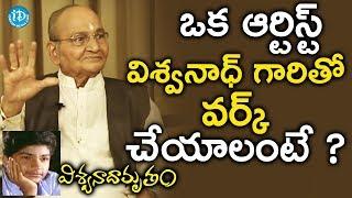 Working With K Vishwanath Is The Toughest Job || #Viswanadhamrutham || Parthu Nemani - IDREAMMOVIES