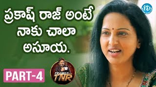 Actress Yamuna Exclusive Interview Part #4 || Frankly With TNR || Talking Movies With iDream - IDREAMMOVIES
