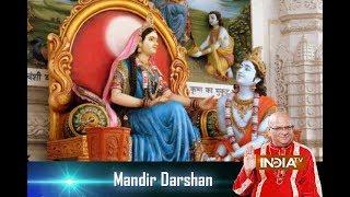 Know unknown facts about Mata Chintpurni Devi Temple | 20th March, 2018 - INDIATV