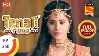 Tenali Rama - Ep 250 - Full Episode - 21st June, 2018 - SABTV