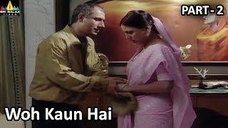 Woh Kaun Hai Part 2 Hindi Horror Serial Aap Beeti | BR Chopra TV Presents | Sri Balaji Video - SRIBALAJIMOVIES