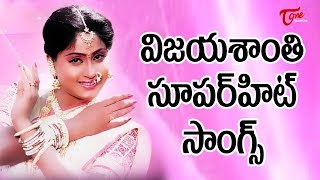 Vijaya Santhi Birthday Special All Time Super Hit Songs Jukebox | Telugu Video Songs | TeluguOne - TELUGUONE