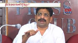 TDP MLC Buddha Venkanna  Comments On YCP Leader Bhumana Karunakar Reddy | CVR NEWS - CVRNEWSOFFICIAL