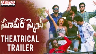 Super Sketch Theatrical Trailer | Narsing, Shofia | Ravi Chavali - ADITYAMUSIC