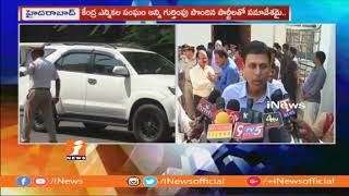 Chief Electoral Officer Rajith Kumar Meeting With Police Officials On Elections Preparations | iNews - INEWS