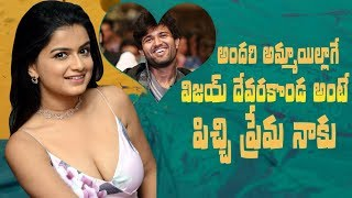 Vijay Devarakonda is every girl's favourite, I love him: Hemal Ingle | Hushaaru - IGTELUGU