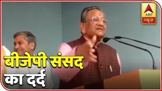 """BJP leader Shyamacharan Gupta says, """"Koi Sunne Wala Nahin"""" - ABPNEWSTV"""