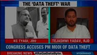 Political data war:Cong accuses PM Modi of data theft; BJP says Cong linked with Cambridge Analytica - NEWSXLIVE