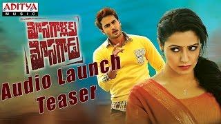 Mosagallaku Mosagadu Audio Launch Teaser - Sudheer Babu, Nandini - ADITYAMUSIC