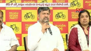 TDP Leader L Ramana Critisize Motkupalli Narasimhulu Comments on AP CM | CVR NEWS - CVRNEWSOFFICIAL