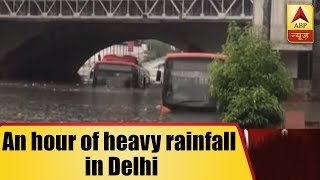Kaun Jitega 2019(13.07.2018): An hour of rain exposed Delhi's preparation for Monsoon - ABPNEWSTV
