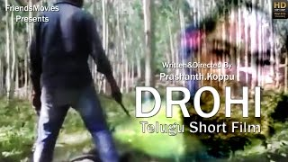 Drohi Telugu Short Film - YOUTUBE