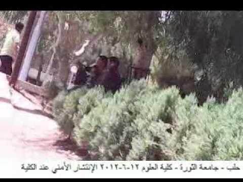 حلب جامعة الثورة كلية العلوم 12 6 2012.mp4