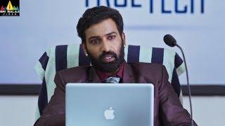 Raja Meeru Keka Movie Tarakaratna Meeting With Board Of Directors | Sri Balaji Video - SRIBALAJIMOVIES