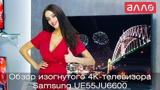 Видео-обзор телевизора Samsung UE48JU6600