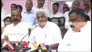Oommen Chandy Participates In Congress Leaders Rally In Kurnool | CVR NEWS - CVRNEWSOFFICIAL