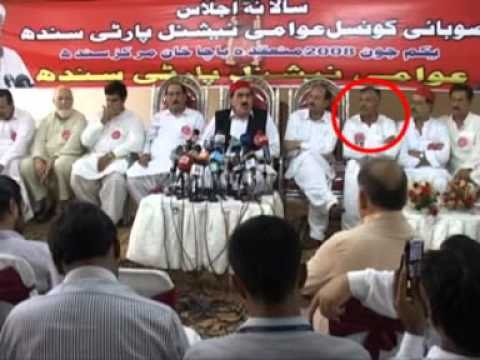 Anwarbangash (Amin khattak death)06-03-11