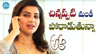 I Became A Fighter At A Young Age - Samantha    #Brahmotsavam    Talking Movies with iDream - IDREAMMOVIES