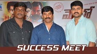Metro Success Meet | Shirish, Bobby Simha, Sendrayan | TFPC - TFPC