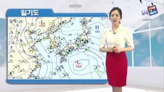 날씨정보 03월 26일 17시 발표
