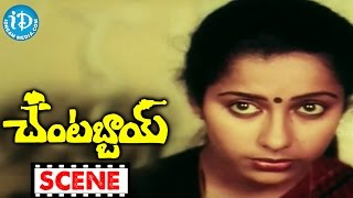Chantabbai Movie Scenes - Chiranjeevi Interrogates Suhasini || Allu Aravind || Jandhyala - IDREAMMOVIES