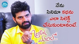 Sri Vishnu About How He Selects Movie Script || Talking Movies With iDream - IDREAMMOVIES