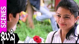 Bhumika Gifts Pawan Kalyan an Ashtray | Kushi Movie | Ali | SJ Surya | Mani Sharma - TELUGUFILMNAGAR